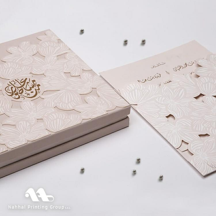 Nahhal Wedding Cards - Lebanon
