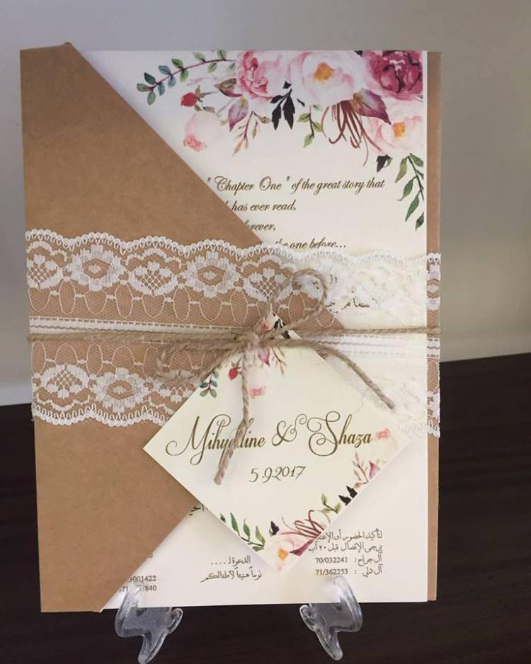 Royal Wedding Cards - Lebanon