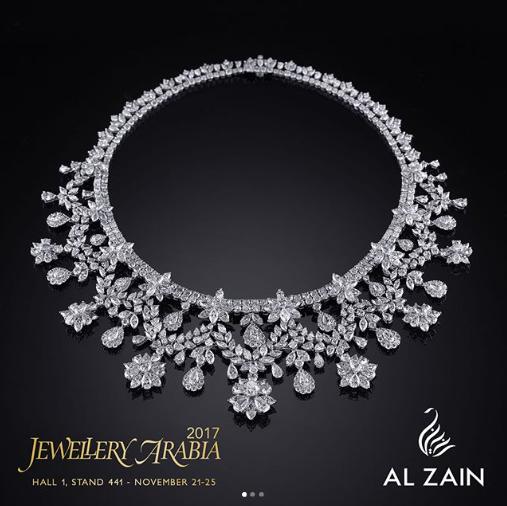 مجوهرات الزين - البحرين