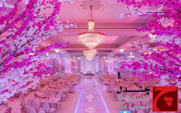 Chandal Events Planner - Muscat