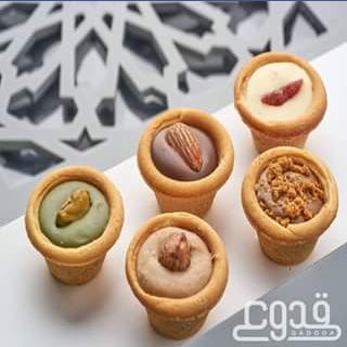 حلويات قدوع - البحرين