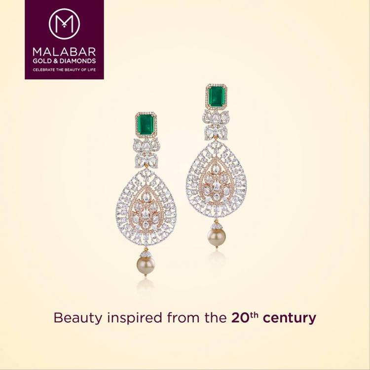 Malabar Gold and Diamonds - Qatar