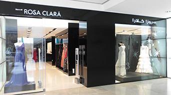 روزا كلارا - قطر