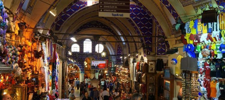 سوق البهارات والبازار القديم