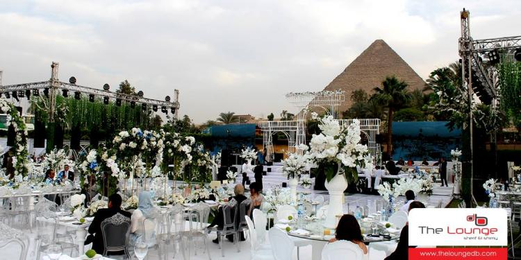 The Lounge Event Planner - Egypt