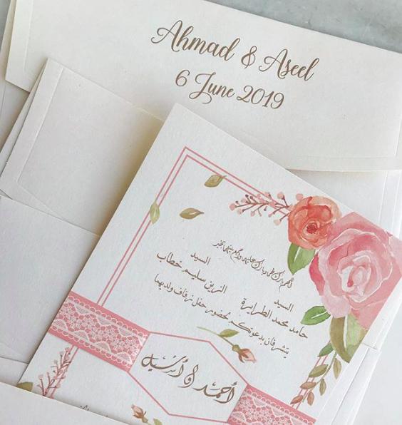 alawwa_wedding_cards