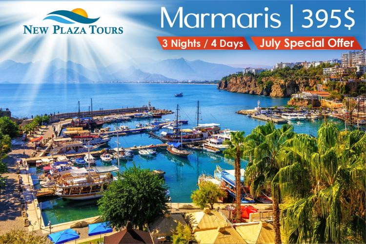 New Plaza Tours travel agencies in beirut