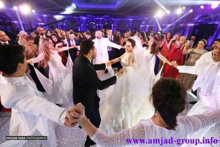 amjadgroup